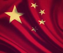 thumb-China